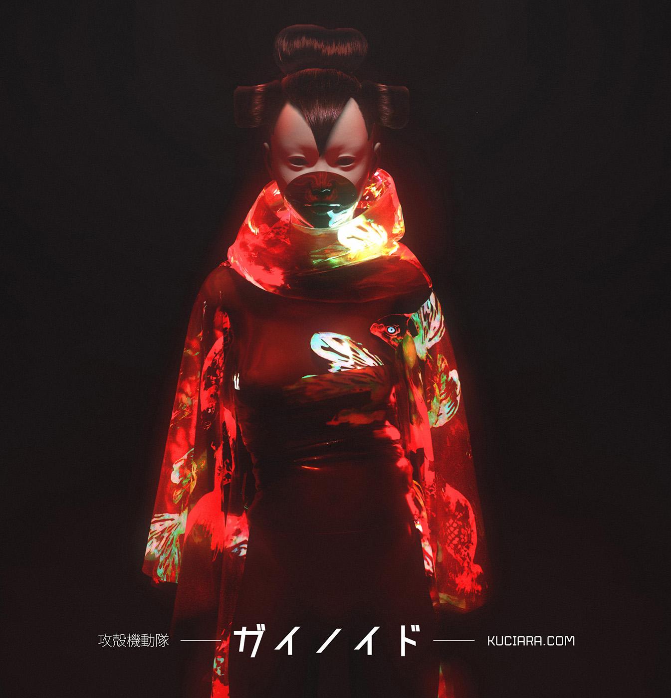 150807_CHA_Geisha_Kimono_MK_Cam01_v002