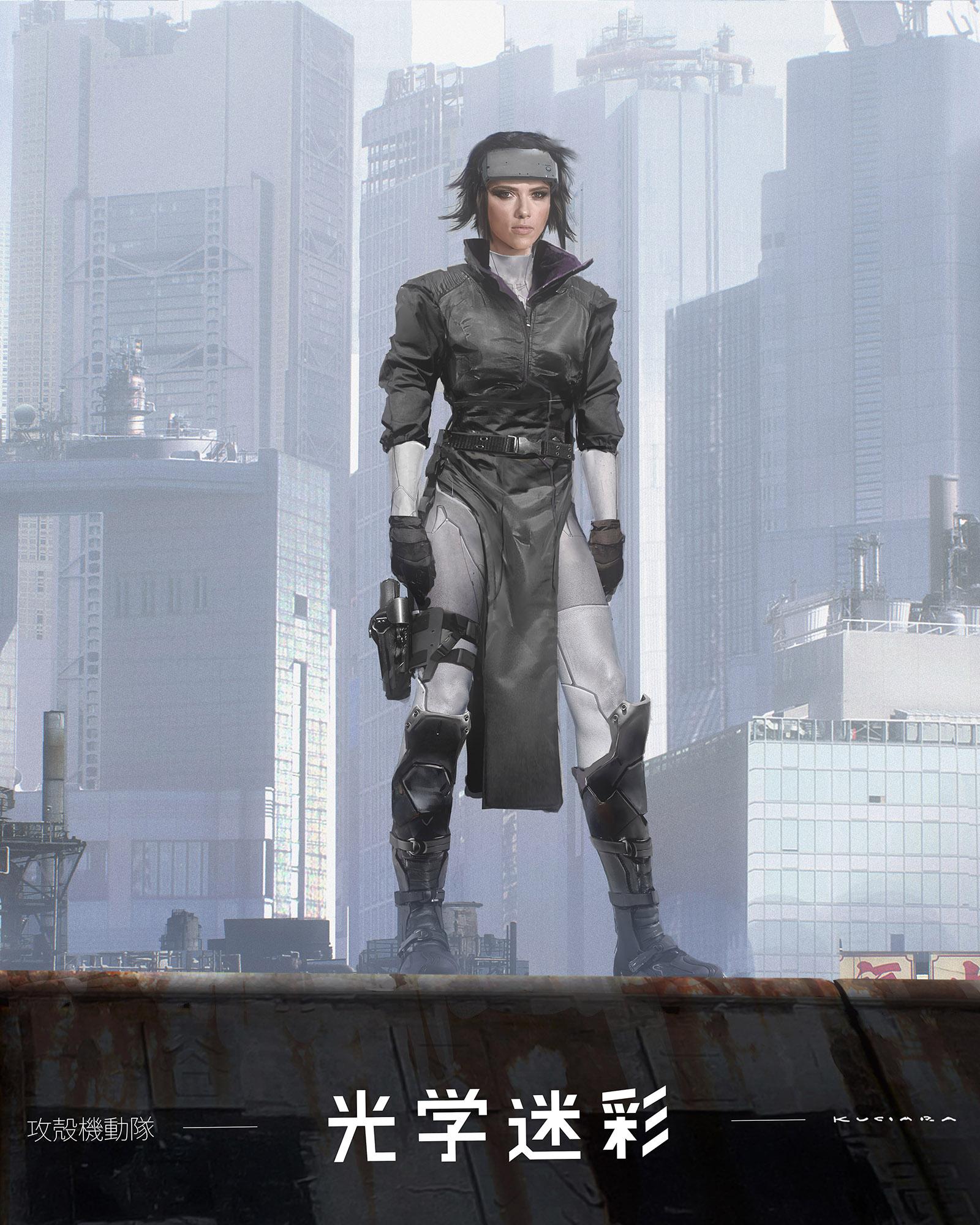 GITS_MajorThermoOptical+Tactical_MK_071315_v04