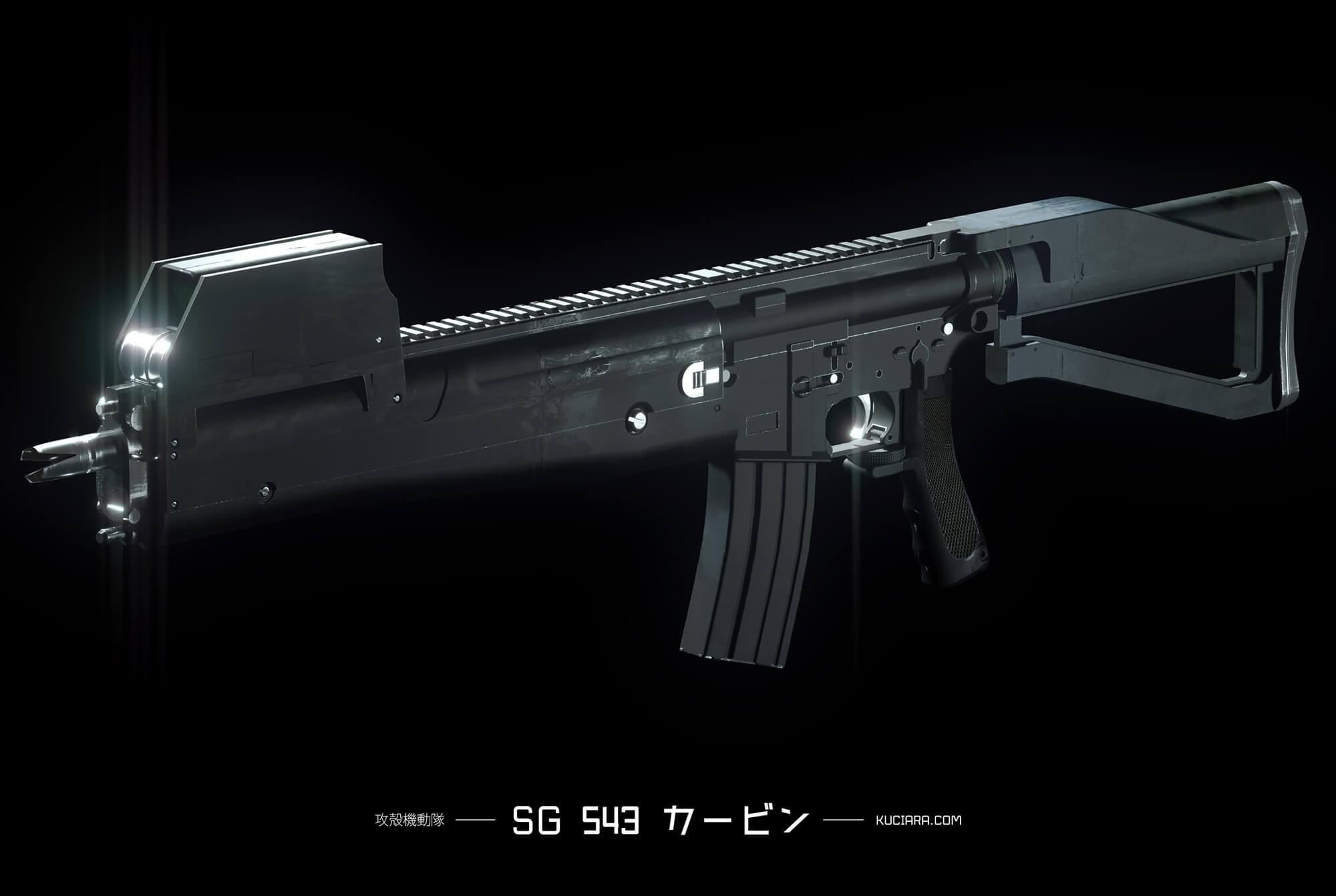 150813_WPN_Rifle_MK_v001