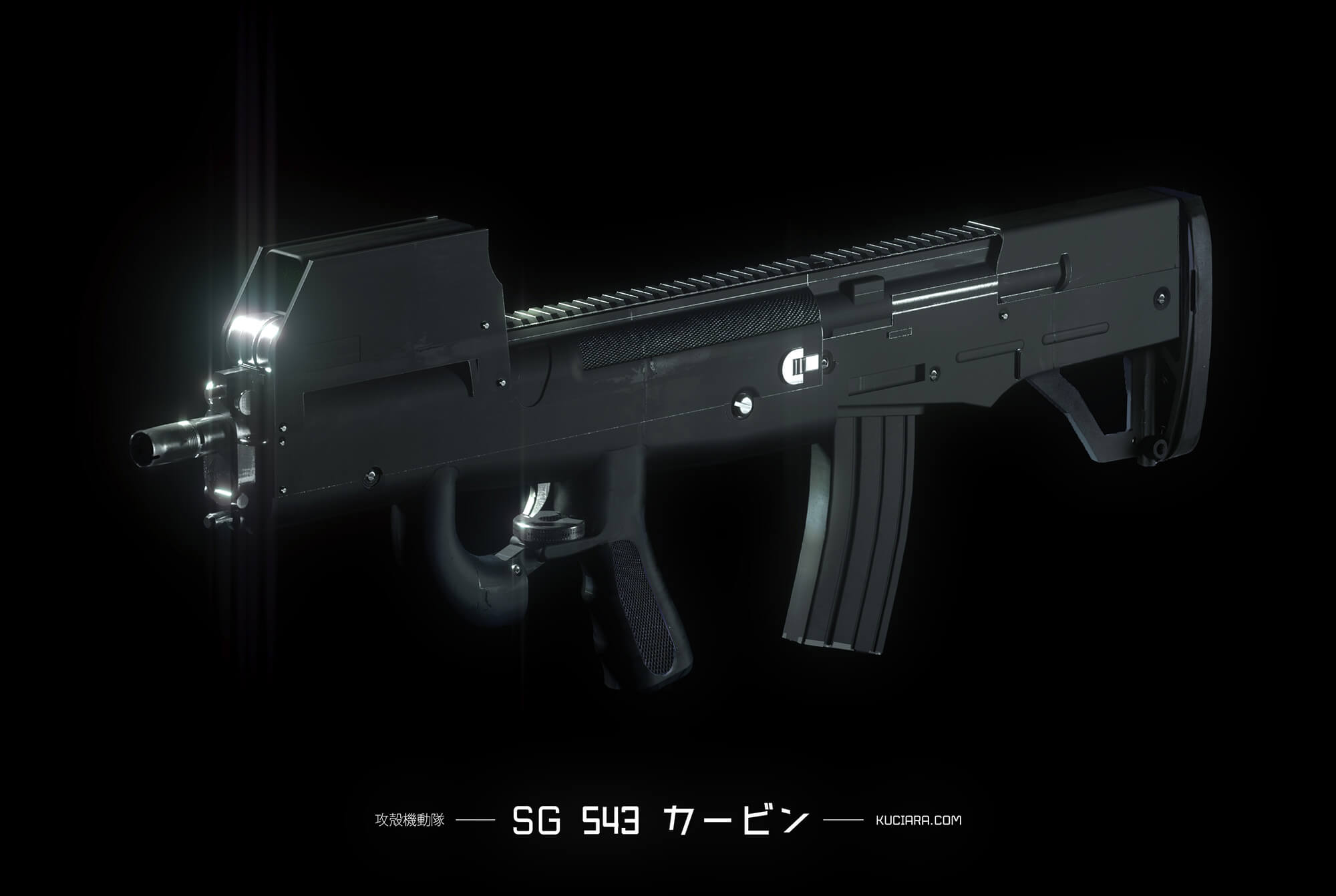 150813_WPN_Rifle_MK_v003