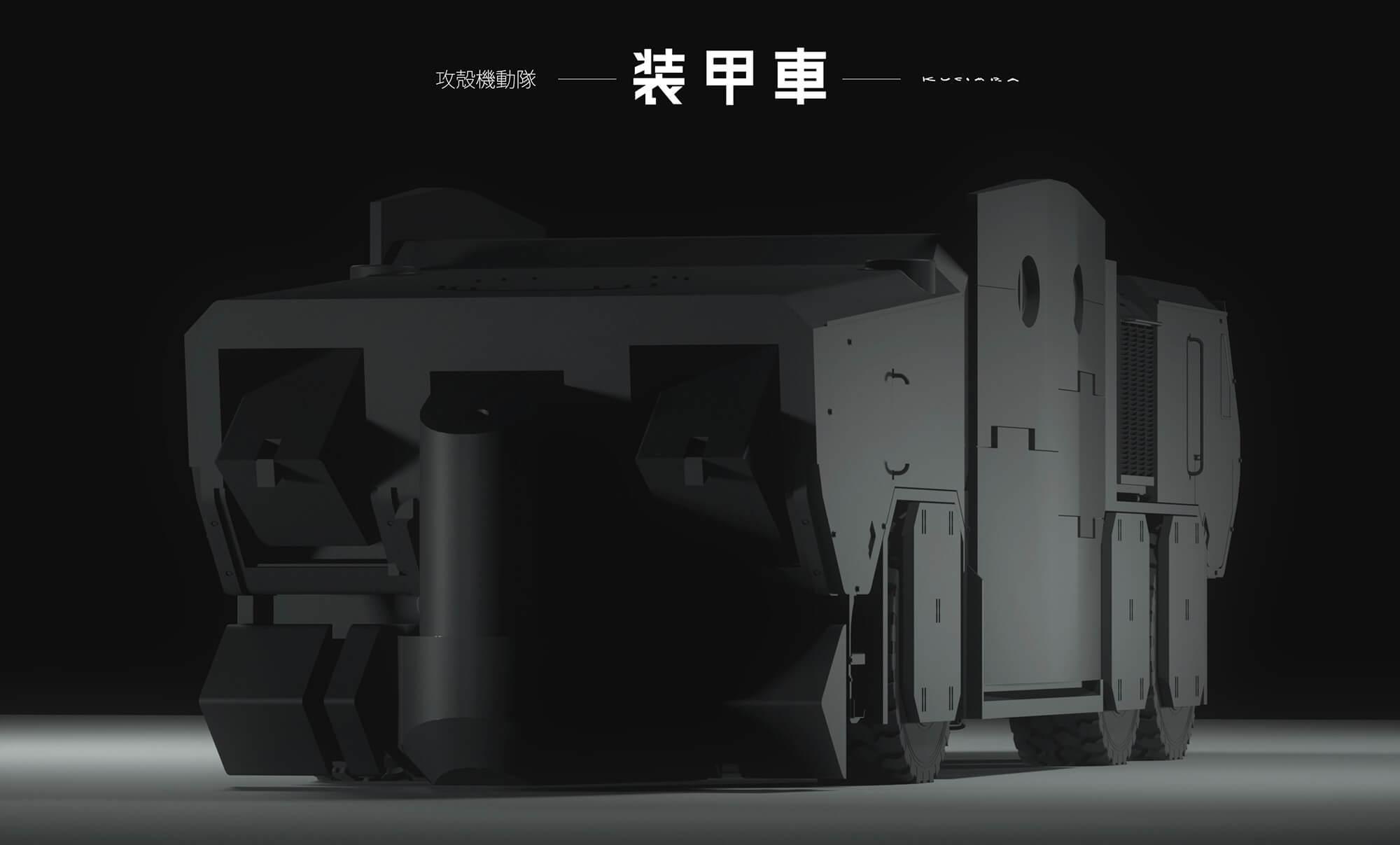150901_VEH_ArmoredCarrier_MK_v002