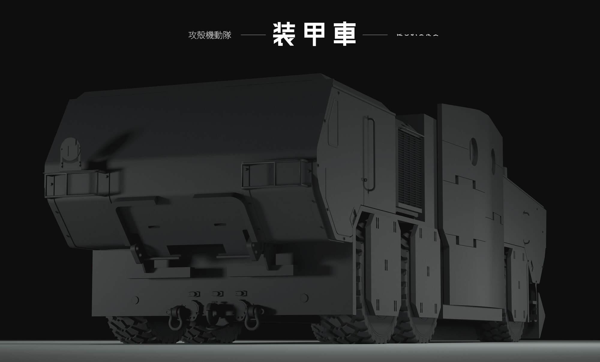 150901_VEH_ArmoredCarrier_MK_v003