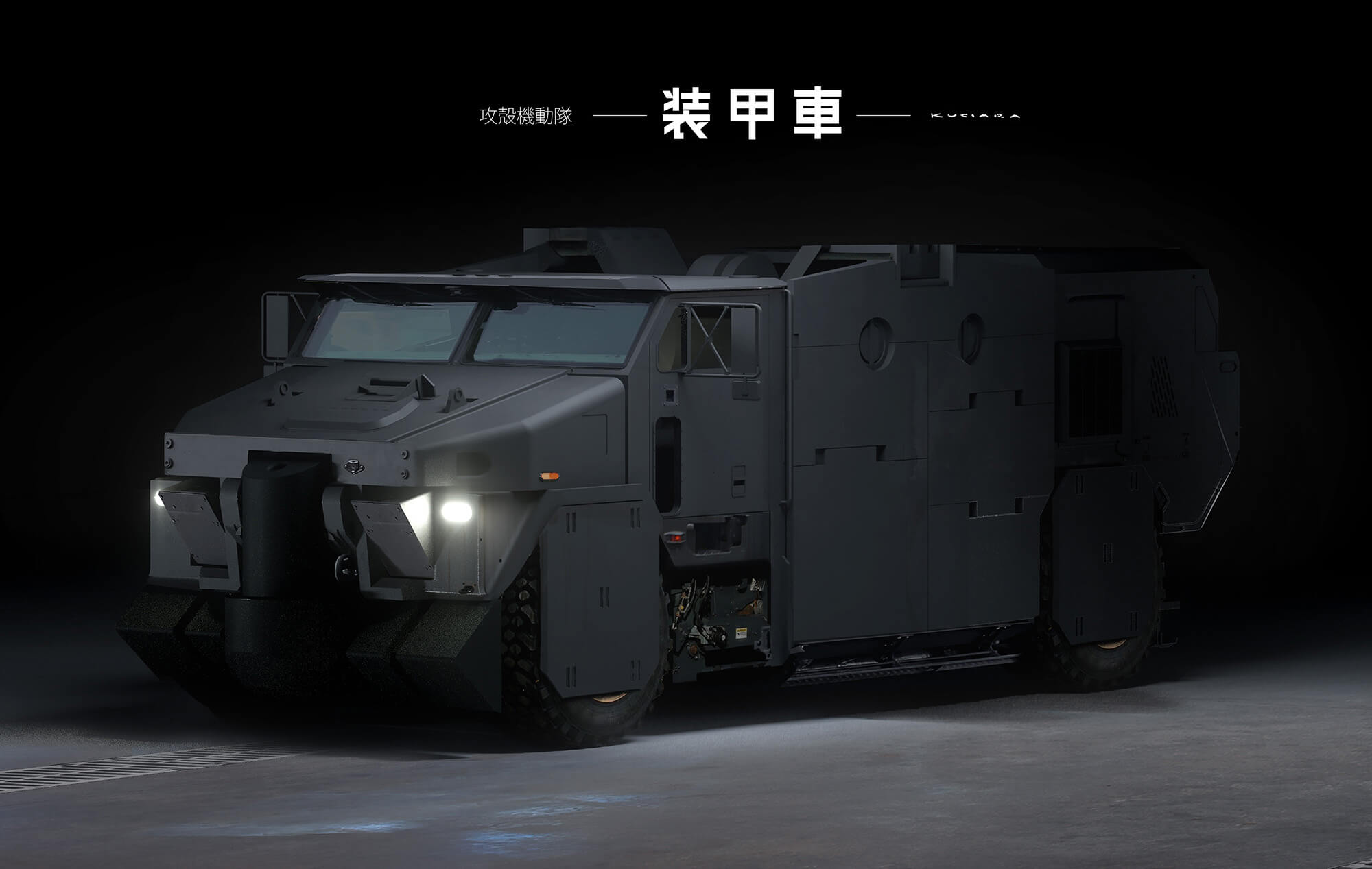 150903_VEH_ArmoredCarrier_MK_v001A