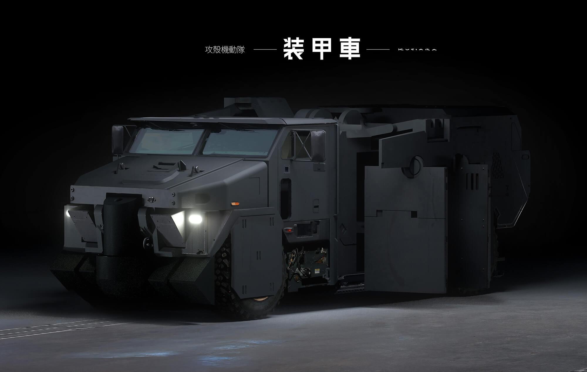 150903_VEH_ArmoredCarrier_MK_v001B