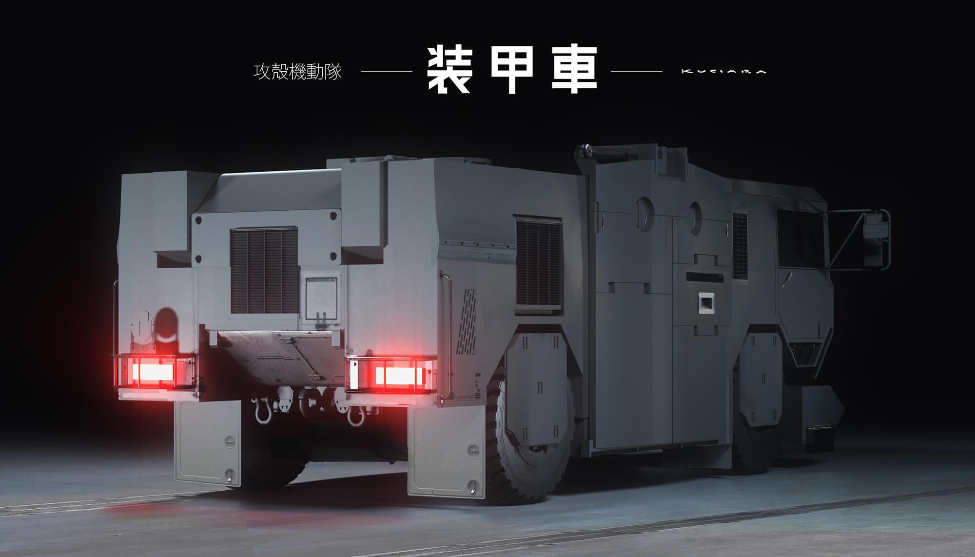 150909_VEH_ArmoredCarrier_MK_v005Back