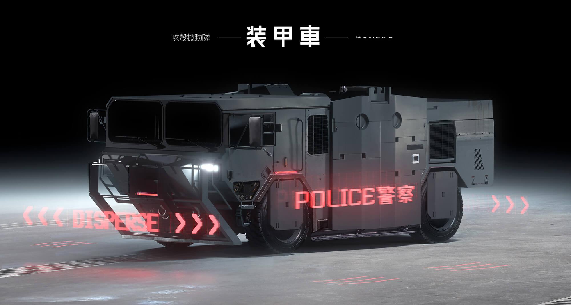 150914_VEH_ArmoredCarrier_MK_v005